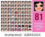 vector set 81 social media... | Shutterstock .eps vector #628431314