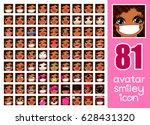 vector set 81 social media... | Shutterstock .eps vector #628431320