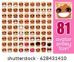 vector set 81 social media... | Shutterstock .eps vector #628431410