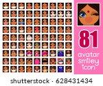 vector set 81 social media... | Shutterstock .eps vector #628431434