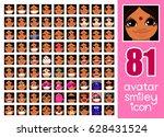 vector set 81 social media... | Shutterstock .eps vector #628431524