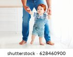 cute toddler baby boy learning... | Shutterstock . vector #628460900
