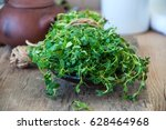 close up of fresh thyme bunch... | Shutterstock . vector #628464968