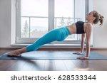 fitness woman in sports... | Shutterstock . vector #628533344