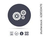 cog settings sign icon.... | Shutterstock .eps vector #628533470