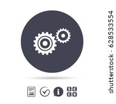 cog settings sign icon.... | Shutterstock .eps vector #628533554