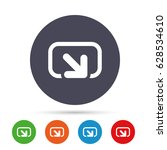 action sign icon. share symbol. ... | Shutterstock .eps vector #628534610