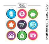 online shopping  e commerce and ... | Shutterstock .eps vector #628534670