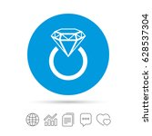 jewelry sign icon. ring with... | Shutterstock .eps vector #628537304