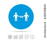 player vs player sign icon.... | Shutterstock .eps vector #628540844
