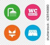 swimming pool icons. shower... | Shutterstock .eps vector #628540880