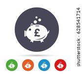 piggy bank sign icon. moneybox... | Shutterstock .eps vector #628541714