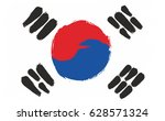 south korea flag vector hand... | Shutterstock .eps vector #628571324