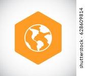 earth icon vector.