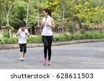 relax time on summer daughter...   Shutterstock . vector #628611503