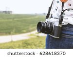 woman holding with photography... | Shutterstock . vector #628618370
