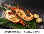 grilled lobster | Shutterstock . vector #628626590