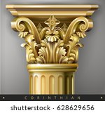 golden capital of the... | Shutterstock .eps vector #628629656