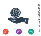 globe earth with hand icon ... | Shutterstock .eps vector #628649339