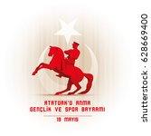 19 mayis ataturk'u anma ... | Shutterstock .eps vector #628669400