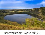 explosion craters lakes in... | Shutterstock . vector #628670123