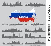 russia cities skylines | Shutterstock .eps vector #628692980