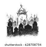 ramadan kareem mosque or masjid.... | Shutterstock .eps vector #628708754