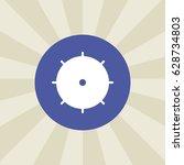 cogwheel icon. sign design....