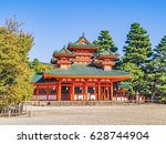 Stock photo the historic heian shrine one of shinto shrines located in kyoto 628744904