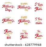 mothers day hand lettering... | Shutterstock .eps vector #628779968