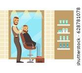male hairdresser serving client.... | Shutterstock .eps vector #628781078