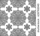 vector  illustration  mandala ... | Shutterstock .eps vector #628783040