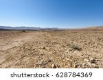 rocky hills of the negev desert ... | Shutterstock . vector #628784369