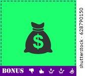 money icon flat. simple vector...
