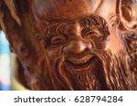 Statue Of God