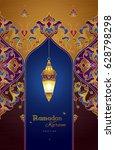 ornate vector banner  vintage... | Shutterstock .eps vector #628798298
