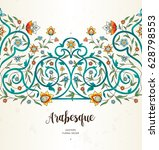 vector vintage decor  ornate... | Shutterstock .eps vector #628798553