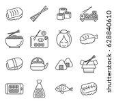 set of sushi related vector... | Shutterstock .eps vector #628840610