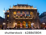 budapest  hungary   march 13 ... | Shutterstock . vector #628865804