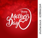 mothers day vector illustration | Shutterstock .eps vector #628866164
