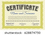 yellow certificate. detailed.... | Shutterstock .eps vector #628874750