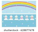 rainy season banner set. | Shutterstock .eps vector #628877678