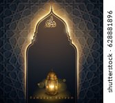 islamic vector design glow... | Shutterstock .eps vector #628881896