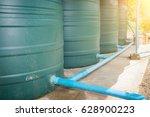 water storage green tank | Shutterstock . vector #628900223