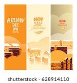 vector cityscape illustration... | Shutterstock .eps vector #628914110