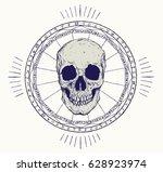 skull in pentagram | Shutterstock .eps vector #628923974
