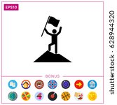 achievement of man on mountain... | Shutterstock .eps vector #628944320