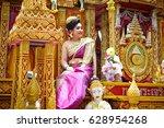 bun bang fai  rocket festival   ... | Shutterstock . vector #628954268