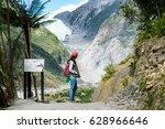 franz josef glacier  located in ...   Shutterstock . vector #628966646