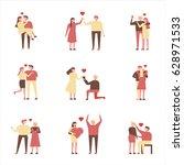 love couple character vector... | Shutterstock .eps vector #628971533
